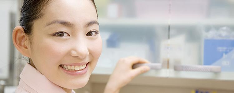 歯科医院は有給休暇が取得できない?